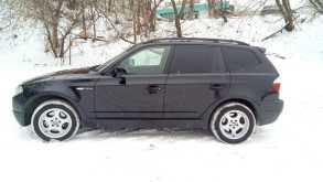 Уфа X3 2008
