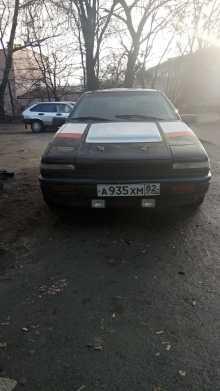 Симферополь Сильвия 1985