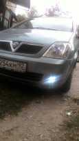 Opel Meriva, 2005 год, 270 000 руб.