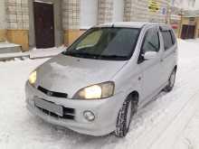 Новосибирск УРВ 2003