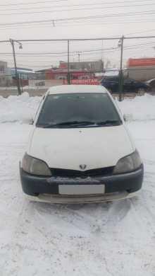 Новосибирск Платц 2000
