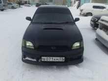 Улан-Удэ Легаси Б4 2001