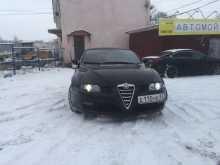 Купить авто в смоленске пробегом частные объявления подать объявление бесплатно в самаре на авито.ру