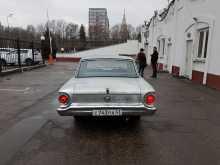 Москва Fairlane 1972