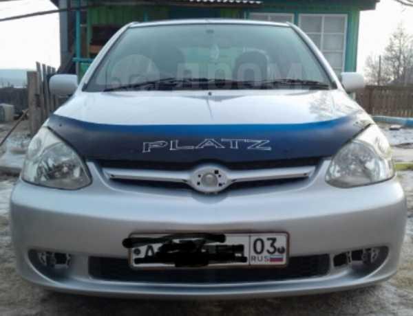 Toyota Platz, 2003 год, 270 000 руб.
