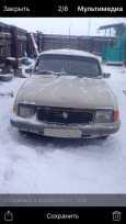 ГАЗ 31029 Волга, 1992 год, 15 000 руб.