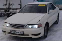 Омск Марк 2 1997