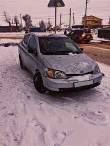 Продажа автомобиля тойота эхо в свердловской области частные объявления сайты поиска вакансий в москве