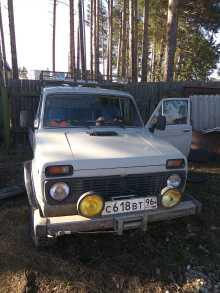 Тавда 4x4 2121 Нива 1980