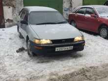 Новосибирск Королла 1997
