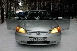 Кемерово Цивик Ферио 2001
