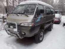 Иркутск Grace 2000