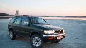Екатеринбург Pathfinder 1997