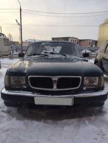 ГАЗ 3110 Волга, 2001 г., Томск