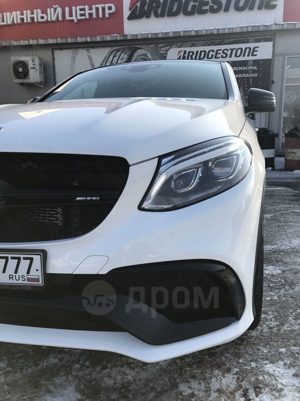 Mercedes-Benz GLE Coupe, 2016 год, 6 170 000 руб.