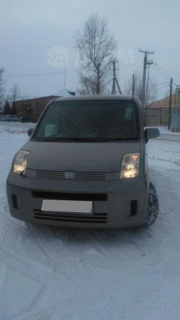 Honda Mobilio, 2007 год, 340 000 руб.