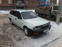 Белово Калдина 2001