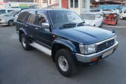 Владивосток Хайлюкс Сурф 1993