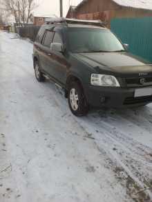 Арсеньев CR-V 1999