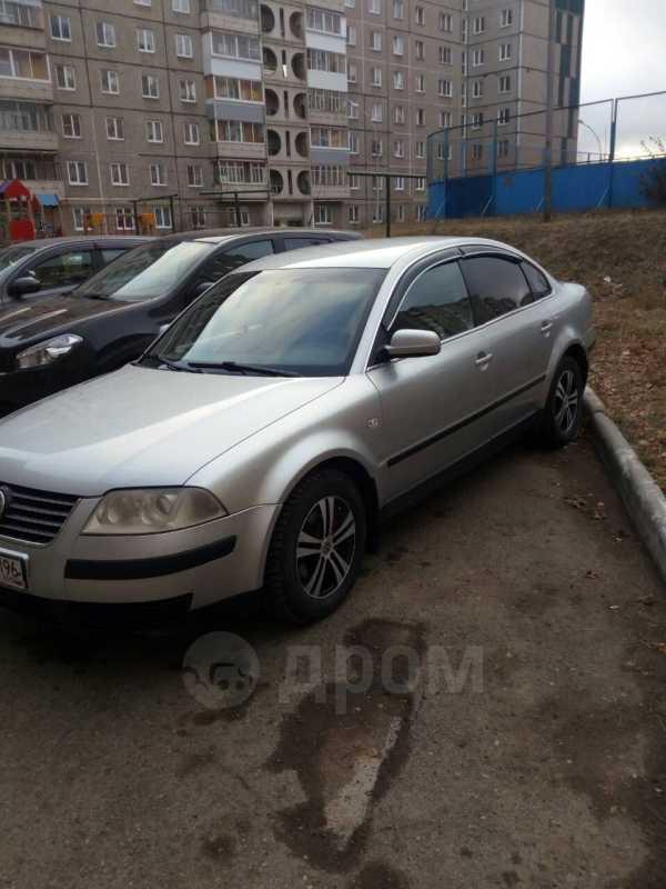 Volkswagen Passat, 2001 год, 300 000 руб.