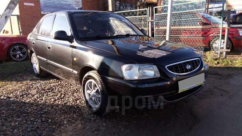 Hyundai Accent, 2010 год, 285 000 руб.