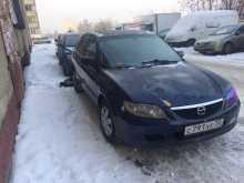 Кемерово 323Ф 2000