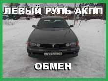 Томск Сигма 1992