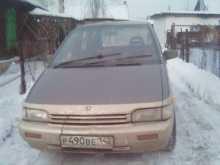 Ленинск-Кузнецкий Прерия 1991
