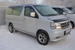 Якутск Эльгранд 1999