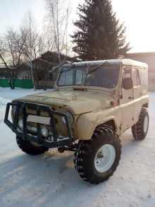 Зеленогорск 469 1987