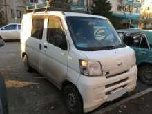 Краснодар Хайджет 2010