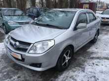 Продажа авто в нижегородской области частные объявления магнитогорск свежие вакансии