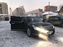 Новосибирск Теана 2008