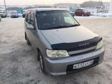 Кемерово Куб 2000