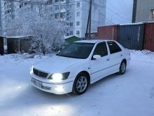 Якутск Виста 2001