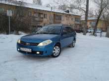 Красноярск Вингроад 2004