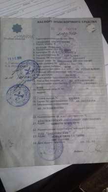 Уссурийск Террано 1993