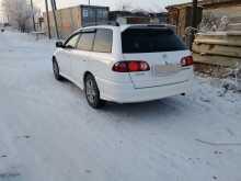 Абакан Калдина 2000