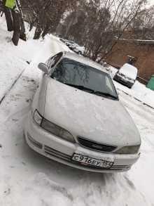 Новосибирск Карина ЕД 1996
