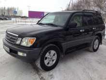 Барнаул LX470 2004