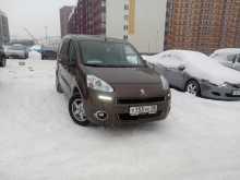 Красноярск Партнер Типи 2012