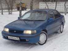 Барнаул Терцел 1992