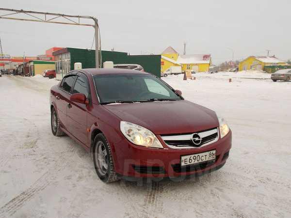 Opel Vectra, 2008 год, 410 000 руб.
