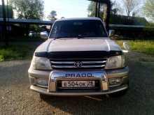 Алдан Land Cruiser Prado