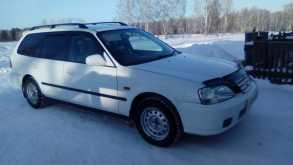 Балаганск Ортия 1998
