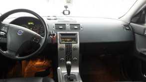 Трёхгорный S40 2007