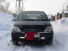 Барнаул Надя 2000