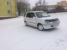Иркутск Раум 1999