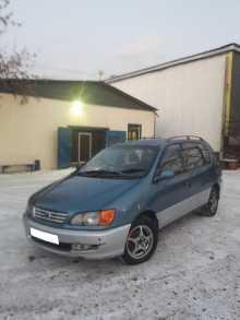 Иркутск Тойота Ипсум 1998