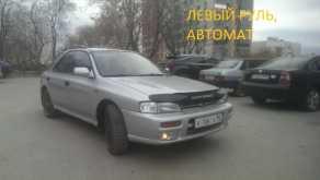 Екатеринбург Импреза 1996